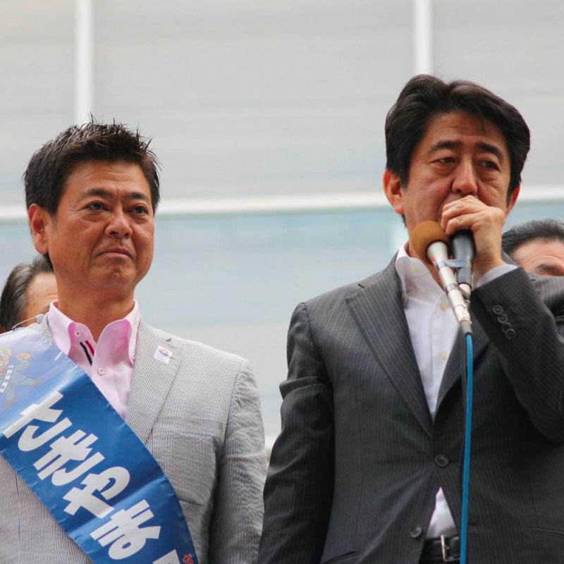 前東京都議会議員 自由民主党 荒川総支部長 さきやま知尚
